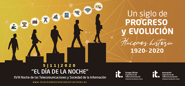 Administraciones, tejido empresarial y profesionales TIC se darán cita en 'El Día de la Noche'